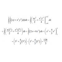 Preparacion Pruebas Calculo, Algebra, Estadistica via Skype