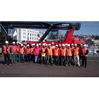 Curso Básico de Seguridad en Faenas Portuarias (Carnet Rojo)