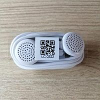 Audífonos LC0322 Huawei