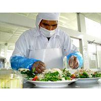 Curso de Técnicas de Higiene y Manipulación De Alimentos.(Intensivo)