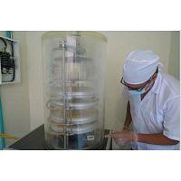 Construya su propia planta de liofilización de alimentos funcionales / Asesoría